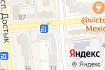 Схема проезда до компании Страховой полис в Алматы