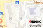Схема проезда до компании Студия 33-Территория отдыха и развития в Алматы