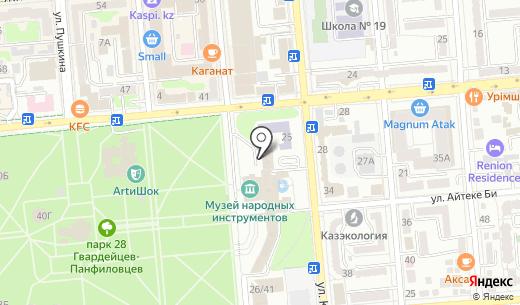 АвтоМир. Схема проезда в Алматы