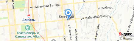 Централизованная библиотечная система на карте Алматы