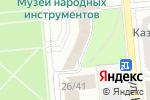 Схема проезда до компании ALTO STUDIO в Алматы