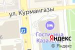 Схема проезда до компании San Francisco Coffee Bean в Алматы