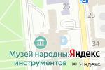 Схема проезда до компании ЛенКонцерт Saigon Style в Алматы