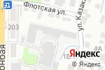 Схема проезда до компании Best logistics solution company, ТОО в Алматы