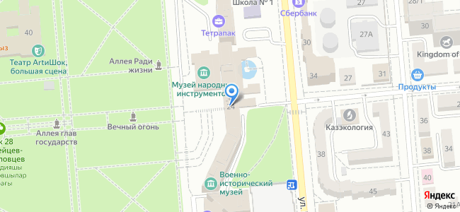 La Boheme, улица Зенкова, 24