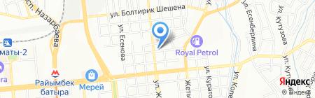 Кузет Элит Сервис на карте Алматы