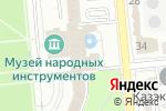 Схема проезда до компании PAROVOZ BAR в Алматы