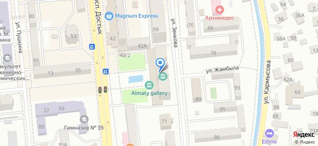 Almaty Gallery, пр. Достык, 44