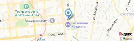 Lazimpex на карте Алматы