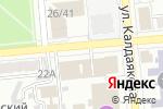 Схема проезда до компании Winncom Central Asia в Алматы