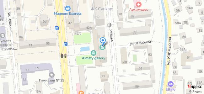 Казахстан, Алматы, проспект Достык, 44