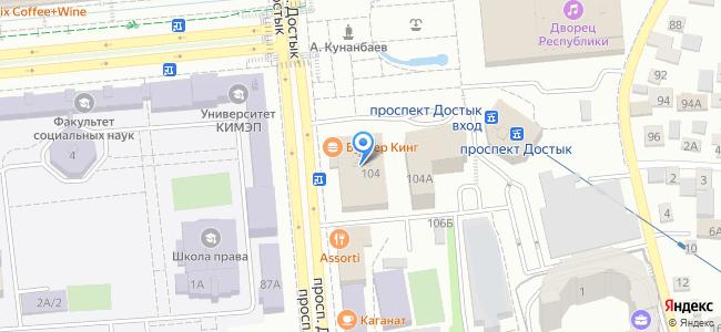 """Кинотеатр """"Арман"""", пр. Достык 104"""