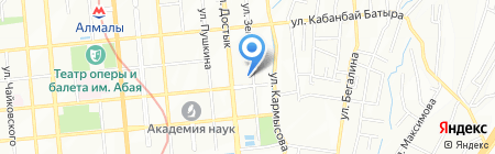 Versailles на карте Алматы