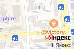 Схема проезда до компании ЭйчСи в Алматы