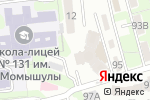 Схема проезда до компании I.D. & ME в Алматы