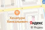 Схема проезда до компании AnnetaCosm в Алматы