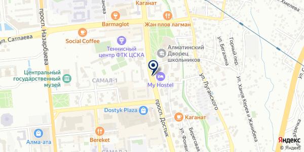 Grindstone на карте Алматы