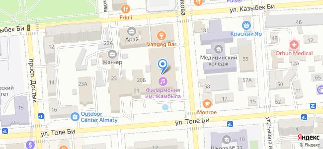 Казахстан, Алматы, улица Калдаякова, 35