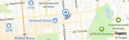 Ремедиум на карте Алматы