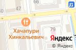 Схема проезда до компании Айсулу в Алматы