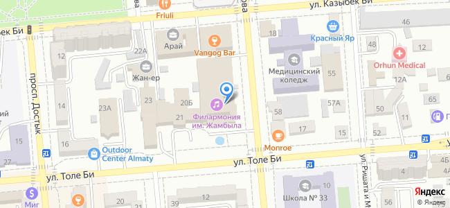 Филармония им. Жамбыла, ул. Калдаякова, 35