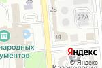 Схема проезда до компании Servise Engeenering в Алматы