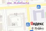 Схема проезда до компании Star West в Алматы