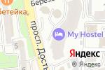 Схема проезда до компании Ave.Montaigne в Алматы