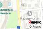 Схема проезда до компании Счастливые люди в Алматы