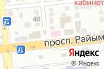 Схема проезда до компании Донсан в Алматы