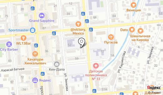 Нотариус Базылжанова Б.А.. Схема проезда в Алматы
