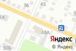 Схема проезда до компании Арыстан в Алматы