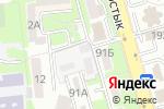 Схема проезда до компании Тамаша в Алматы