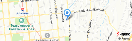 Study Inn на карте Алматы