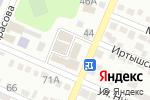 Схема проезда до компании Удачный в Алматы