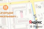 Схема проезда до компании AS Technology Engineering в Алматы