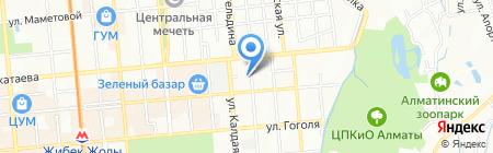 Makers Pro на карте Алматы