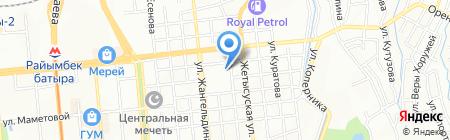 TSL Брокер на карте Алматы