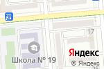 Схема проезда до компании Нотариус Быкова Н.А. в Алматы