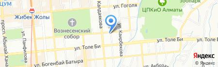 Lekko Fashion на карте Алматы