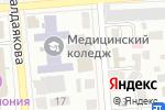Схема проезда до компании Astoria в Алматы