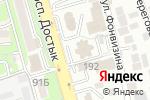 Схема проезда до компании Lion Gate в Алматы