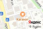 Схема проезда до компании Barakat Group в Алматы