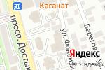 Схема проезда до компании 3M Казахстан в Алматы