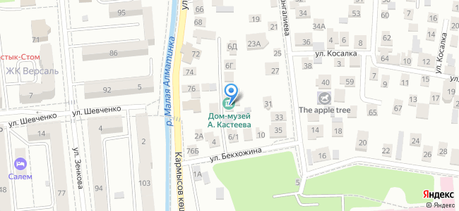 Казахстан, Алматы, улица Бекхожина, 6А