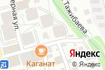 Схема проезда до компании Монолит Строй Групп в Алматы