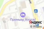 Схема проезда до компании DOMRIY в Алматы