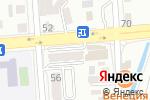 Схема проезда до компании Арман А.В.К в Алматы