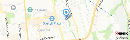 Lady Shik Spa на карте Алматы