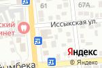 Схема проезда до компании AShop в Алматы